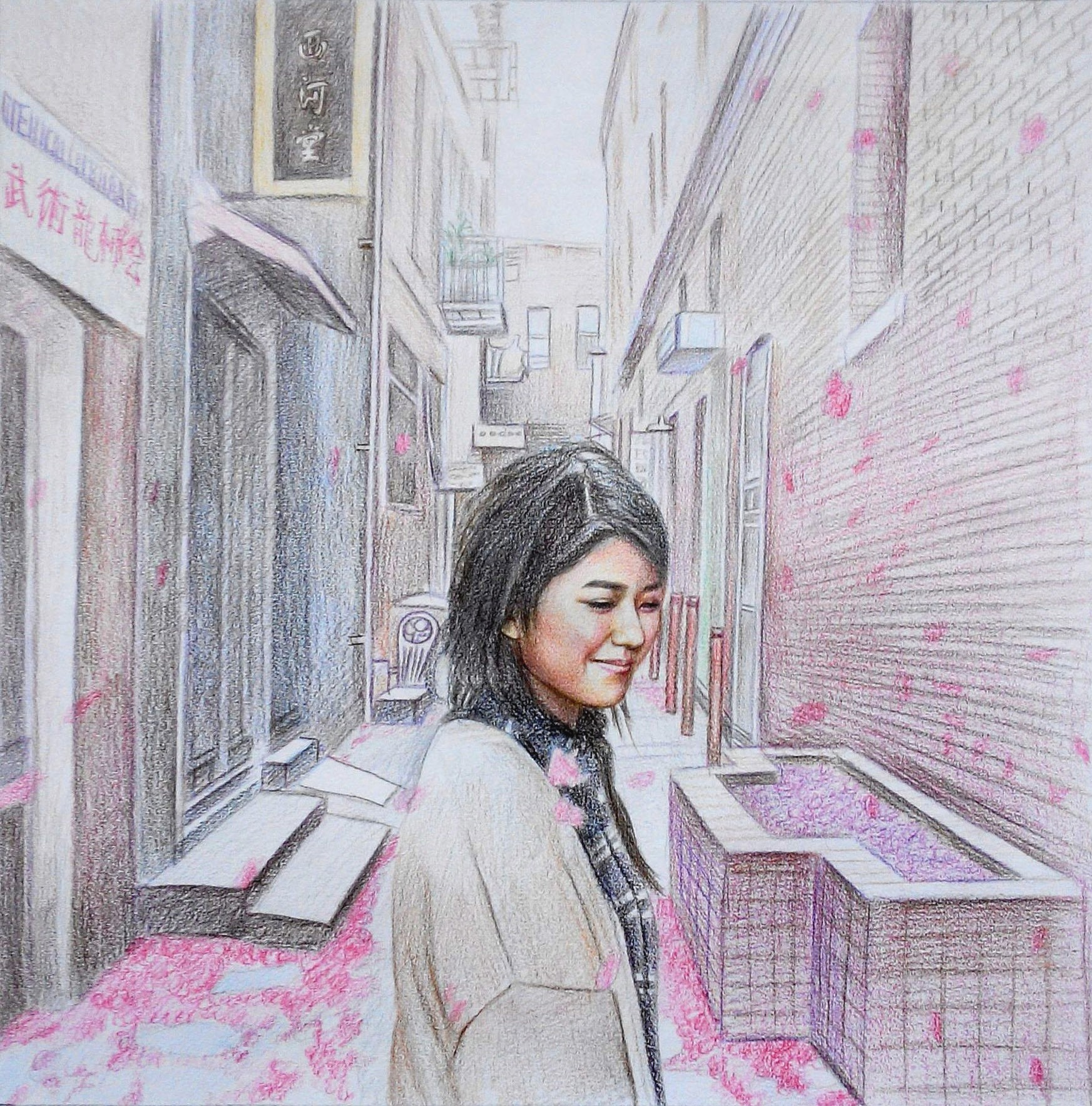 Custom Hand-Drawn Girl in Chinatown Colored Pencil Drawing